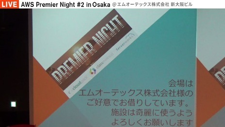 AWS Premier Night #2 in Osaka