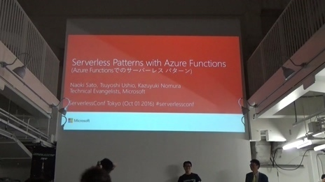 Serverless Patterns with Azure Functions