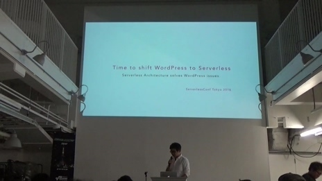 WordPress shift Serverless. ~ Serverlessアーキテク